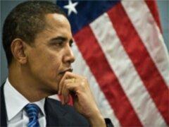Campaña para la reelección de Obama rompió record en recaudación de fondos
