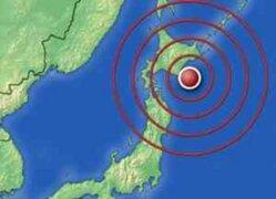 Sismo de 6,7 grados sacudió costa japonesa