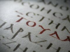 Desarrollan software para descubrir los secretos de la Biblia