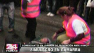 Autoridades de La Victoria supervisan simulacro de sismo en Gamarra