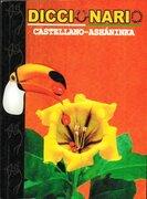 Diccionario Castellano-Asháninca promueve el uso de lenguas nativas