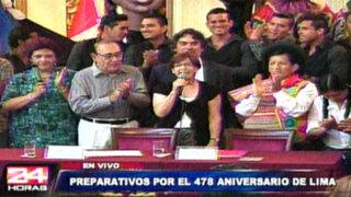 Municipalidad de Lima inició preparativos para aniversario de nuestra ciudad