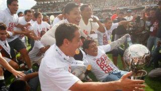 Bloque Deportivo: festejo monumental por el 26 título de la 'U'