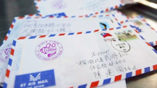 Amor póstumo: viudo recibió dos años después una carta de su esposa muerta