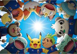 Brasil 2014: Pokémon, bajo el liderato de Pikachu, alentará a Japón en el mundial