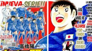 Creador de 'Supercampeones' confirma manga para Mundial Brasil 2014