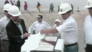 Ica: Ollanta Humala inauguró el primer Parque Eólico del Perú en Marcona