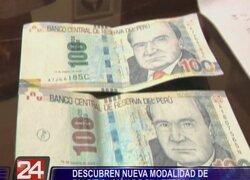 ¡Cuidado!: delincuentes utilizan nueva modalidad para falsificar billetes