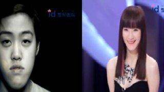 El antes y el después de joven coreana que se sometió a cirugía plástica