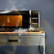 ¡Atención! conoce las 10 cosas que nunca debes meter en el microondas