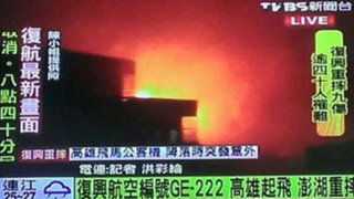 Avión se estrella en Taiwán; reportan al menos 51 muertos