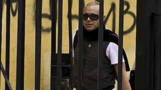 Penal San Jorge: personajes famosos que fueron recluidos en sus celdas
