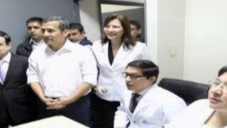 Presidente Humala inaugura moderno Centro de Telemedicina