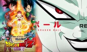 Lanzan nuevo tráiler de la película 'Dragon Ball Z: Fukkatsu no F'