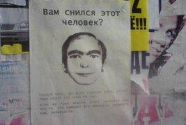 FOTOS: el inquietante rostro del hombre que aparece en los sueños sin explicación