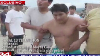 Pichanaki: esta es la violencia que originó etnocacerista del 'Andahuaylazo'