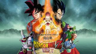 """Anuncian estreno en Perú de """"Dragon Ball Z: Fukkatsu no F"""""""