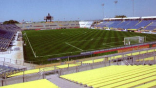 Bloque Deportivo: conoce el estadio donde Perú enfrentará a Venezuela