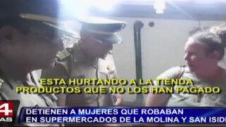Detienen a mujeres que robaban en supermercados de La Molina y San Isidro