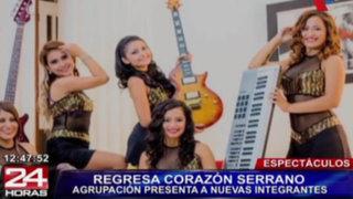 Corazón Serrano presenta a sus nuevas integrantes las gemelas Urbina