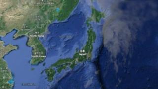 Japón: fuerte sismo de 6,8 grados sacude isla de Honshu