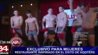 EEUU: inauguran restaurante atendido por sexys mozos vestidos con poca ropa