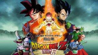 Se inició la preventa de entradas para ver 'Dragon Ball Z: la resurrección de Freezer'