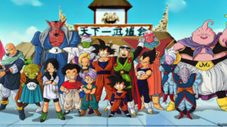Dragon Ball Super : mira el primer tráiler oficial de la nueva saga