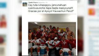 Copa América: Claudio Pizarro y su tuit en quechua por el triunfo ante Paraguay