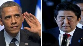 Estados Unidos espía al gobierno de Japón, según WikiLeaks