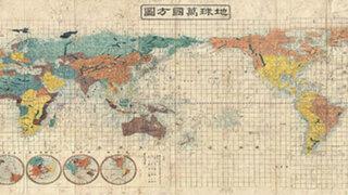 FOTOS: estos son los 20 mapas que jamás imaginaste que existían
