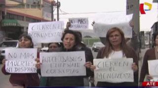 Ate: piden cierre de estadio Monumental por constantes actos vandálicos
