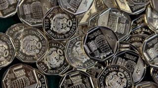 Moneda peruana cambia de denominación y ya no será 'nuevo sol'