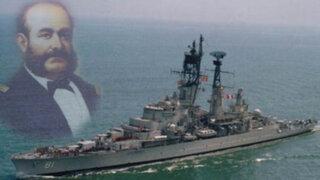 """Gobierno declara el 2016 """"Año de la consolidación del Mar de Grau"""""""