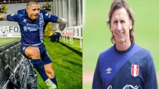 El hincha opina: ¿Gianluca Lapadula debe ser convocado por Gareca?
