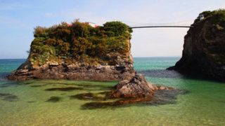¿A qué increíble lugar lleva este misterioso puente? Cuando lo veas no lo podrás creer