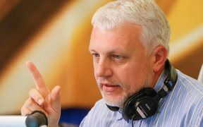 Ucrania: periodista crítico del gobierno fue asesinado