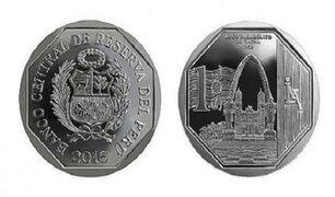 BCR lanzó nueva moneda alusiva al Arco Parabólico de Tacna