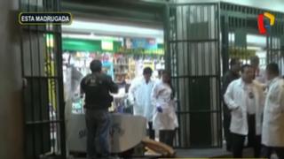 SJL: delincuentes intentan llevarse cajero de farmacia