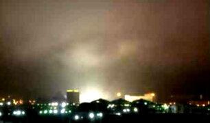 YouTube: ¿Un gigantesco y fantasmal 'ojo' observa el cielo de Rusia? [VIDEO]