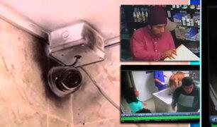SJL: delincuentes que asaltaron veterinaria inutilizaron cámaras de seguridad