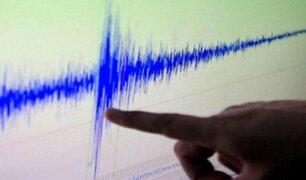 "IGP instala estación de ""Alerta temprana"" para sismos"