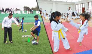 Villa deportiva del Callao ofrece 18 disciplinas deportivas para este verano