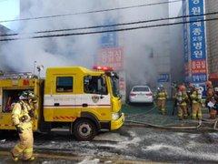 Incendio en un hospital de Corea del Sur deja 41 fallecidos