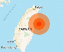 Terremoto de 6,4 grados sacudió la costa este de Taiwán