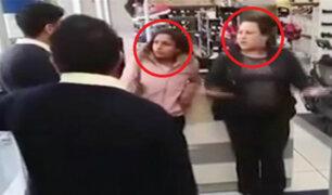 México: ladronas logran escapar de agentes de seguridad