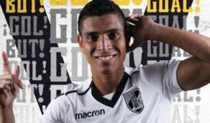 Paolo Hurtado tendría todo cerrado con el Konyaspor de Turquía
