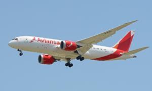 Rechazan solicitud de suspensión perfecta a aerolínea Avianca