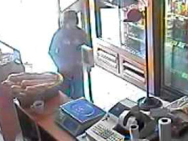 Cercado de Lima: roban panadería durante refrigerio de trabajadores