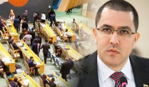 Grupo de Lima boicoteó discurso del canciller de Nicolás Maduro en la ONU